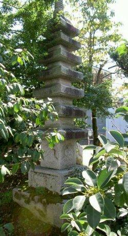 画像1: 層塔 七重 江州産