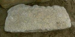 画像1: 石橋 白川産