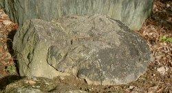 画像1: 富士石