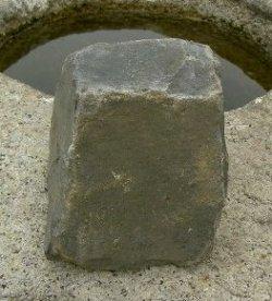 画像1: 沓石 江州産 安曇川石