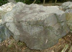 画像1: 吉野石 チャリ
